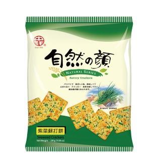 【中祥】蘇打餅乾*10袋(紫菜蘇打/蔬菜蘇打)