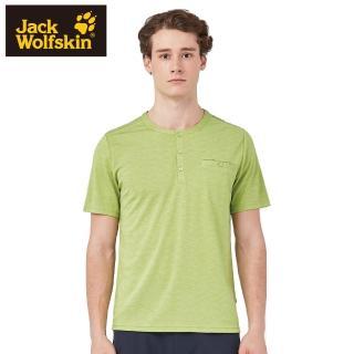 【Jack wolfskin 飛狼】男 亨利領短袖抗菌排汗衣 圓領T恤 膠原蛋白紗(草綠)