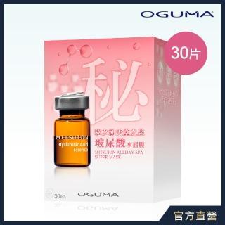 【OGUMA 水美媒】秘之湧天堂之泉玻尿酸水面膜(30入X1盒)
