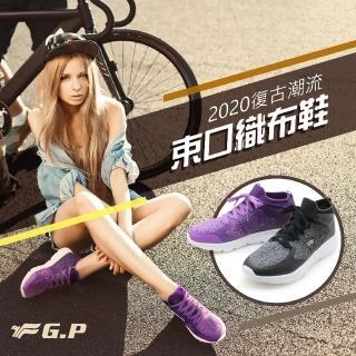 【G.P】女款輕巧休閒束口織布鞋P5885W-黑色/紫色(SIZE:36-40
