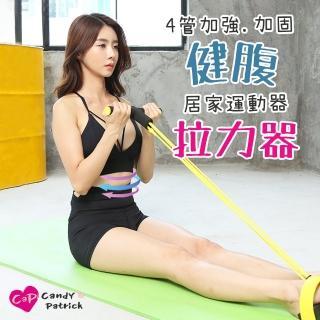 【Cap】健身腳踏拉繩拉力器