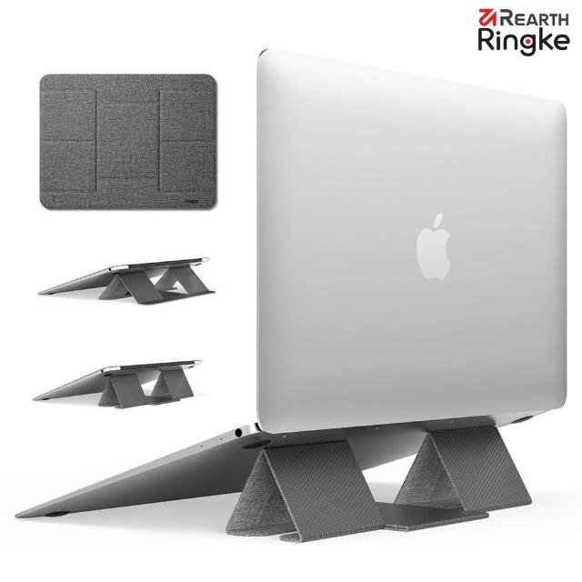 【Ringke】Rearth Folding Stand 2 摺疊式筆電散熱支架(摺疊式筆電散熱支架)