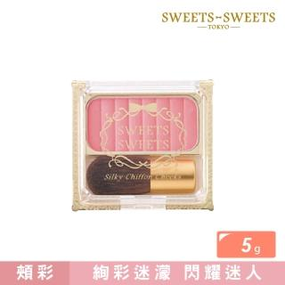 【SWEETS SWEETS】絲柔戚風頰彩 5g