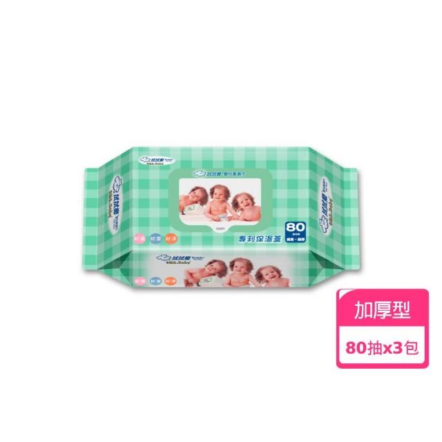 【拭拭樂】嬰兒柔濕巾80抽*3包/組/