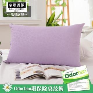 【MONALISA 蒙娜麗莎】買一送一 MIT健康環保除臭纖維枕(2入)