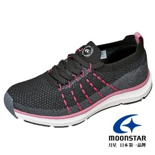 日本MoonStar超輕柔軟釋壓飛織鞋