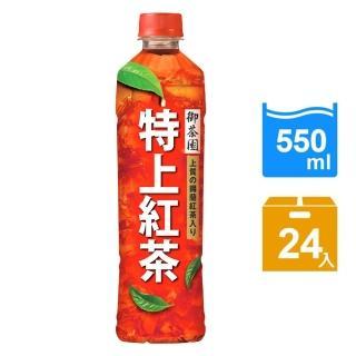 【御茶園】特上紅茶550ml(24入/箱)