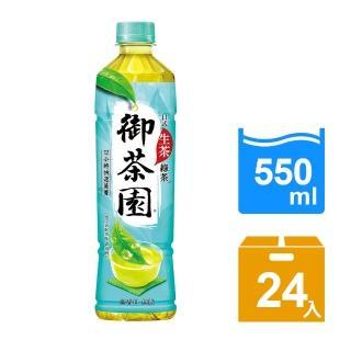 【御茶園】日式生茶550ml(24入/箱)