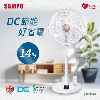 【SAMPO 聲寶xMOMO獨家】14吋微電腦遙控DC節能風扇 SK-FA14DR