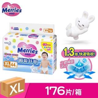 ★【妙而舒】瞬吸舒爽紙尿褲 XL(44片X4包/箱購)