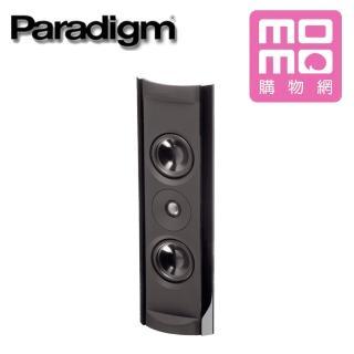 【Paradigm】壁掛型喇叭Cinema 200(一支)