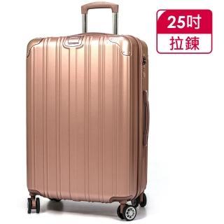【Audi 奧迪】25吋新戰神系列 行李箱(V5-Z2S-25)
