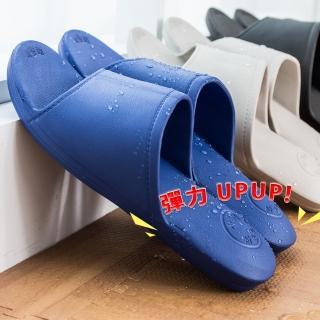 團購4入 腳跟氣墊加厚加高 Q軟舒壓 腳底減壓 防滑浴室拖鞋 厚底室內拖鞋 氣墊拖鞋