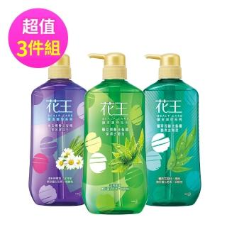 【kao 花王】無矽靈 植萃弱酸頭皮調理洗髮精750mlX3入(共5款可選)