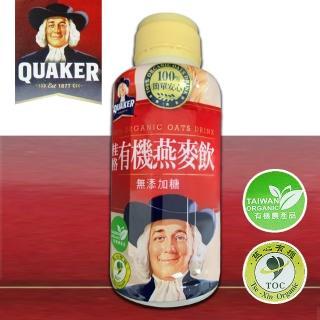 【QUAKER 桂格】有機特濃燕麥(300ml*12瓶)