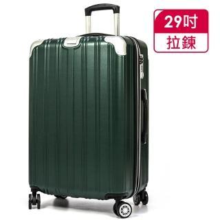 【Audi 奧迪】29吋新戰神系列 行李箱(V5-Z2S-29)