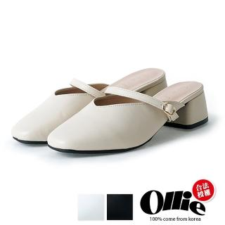 【OLLIE】韓國空運/版型偏小。女款優質皮革瑪莉珍粗跟穆勒鞋(72-732共3色/現貨+預購)