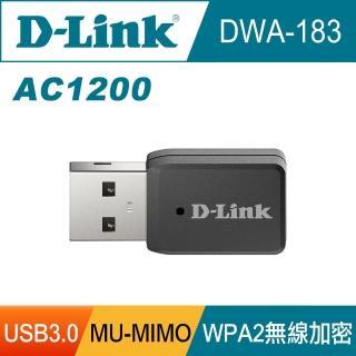【D-Link】友訊★DWA-183 AC1200 微型 USB3.0 ac雙頻 wifi網路無線網路卡 USB無線網卡(MU-MIMO)