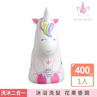 【Eau My Unicorn】獨角獸 2合1沐浴洗髮精(400ml)
