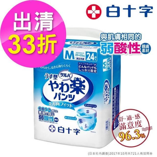 【白十字】舒腹全透氣樂活褲M-箱購96片(腰圍60-90CM-日本原裝進口)/