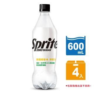 【Sprite 雪碧】纖維+寶特瓶600ml(4入)