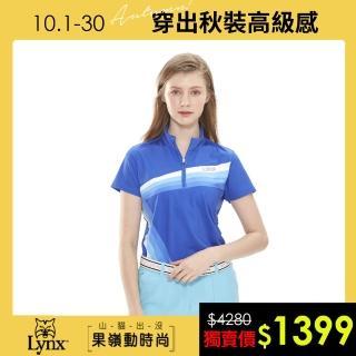 【Lynx Golf】女款吸汗速乾條紋跳色繡花短袖立領POLO衫(寶藍色)