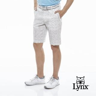 【Lynx Golf】男款彈性舒適格紋口袋出芽設計平口休閒短褲(白色)