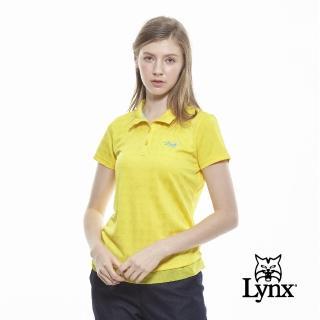 【Lynx Golf】女款吸濕排汗緹花亮光星星短袖立領POLO衫(黃色)