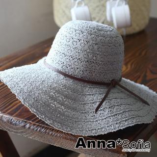 【AnnaSofia】超寬簷遮陽防曬漁夫帽淑女帽-蕾絲拼接革帶綁結(藍灰系)