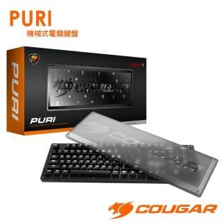 【COUGAR 美洲獅】PURI 專業終極兵器 機械式電競鍵盤(Cherry機械軸 /獨家磁吸式保護蓋)