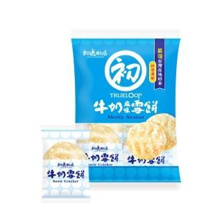 【初鹿牧場】牛奶風味雪餅72g/袋