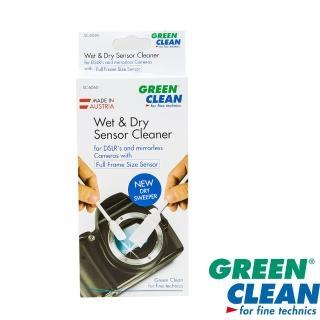 【GREEN CLEAN】WET   DRY Sensor Cleaner SC-6060乾濕全片幅清潔擦拭棒 4入(彩宣總代理)
