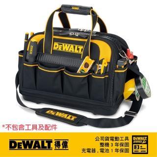 【DEWALT 得偉】多功能收納工具袋(DWST82928)