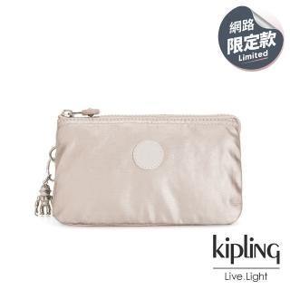 【KIPLING】都會時尚霧玫瑰金三夾層配件包-CREATIVITY L