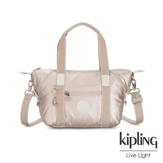 【KIPLING】都會時尚霧玫瑰金手提側背包-ART MINI
