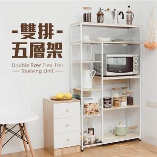 【樂嫚妮】多功能電器架 微波爐置物架 收納架(收納櫃)