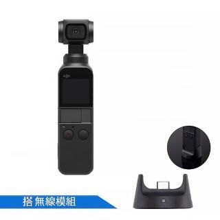 【送無線模組】OSMO POCKET 口袋雲台相機(先創公司貨)