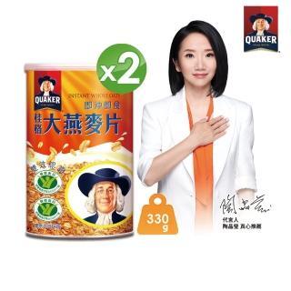 【桂格】即沖即食大燕麥片330g(共2罐)/