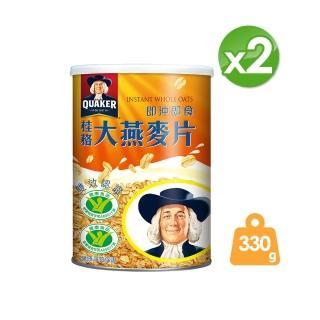 【桂格】即沖即食大燕麥片330g(共2罐)