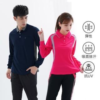【遊遍天下】MIT男女款抗UV吸濕排汗機能POLO長衫(M-5L)