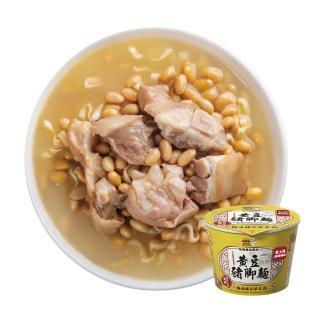 【小廚師】黃豆豬腳麵320g/桶(點水樓監製 老上海傳統補品)