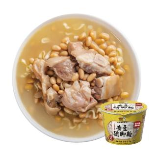 【小廚師】黃豆豬腳麵320g*6桶/箱(點水樓監製 老上海傳統補品)
