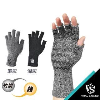 【Vital Salveo 紗比優】防護鍺半指保暖止滑護手套-麻灰/深灰(遠紅外線露指保暖護手腕套護具配件-台灣製造)
