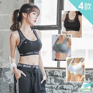 【BODYAIR】熱銷性感高包覆運動內衣(健身.瑜珈.慢跑)