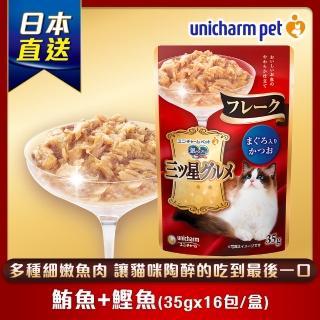 【銀湯匙】三星美食細嫩口感餐包鮪魚+鰹魚(35gx16包/盒)