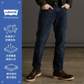 【LEVIS】男款 514低腰合身直筒牛仔褲 / Cool Jeans輕彈有型 / 深藍刷白