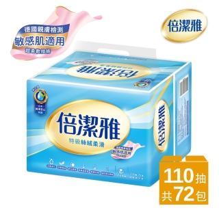 【PASEO 倍潔雅】特級絲絨柔滑抽取式衛生紙110抽x6包x12袋/箱