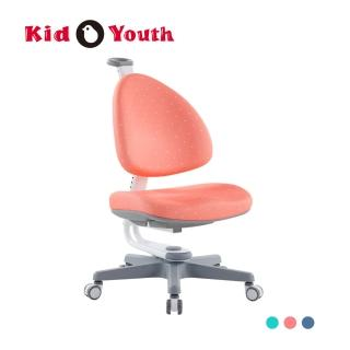 【大將作】BABO 成長椅 兒童成長椅 -三色可選