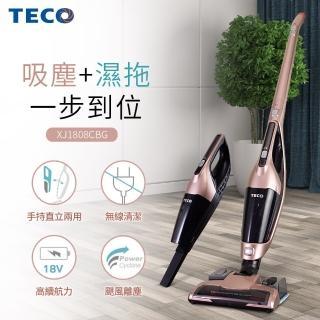 【TECO 東元】直立手持拖地三合一無線吸塵器 XJ1808CBG