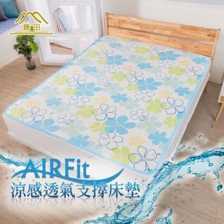 藤田AIR Fit激涼冰晶護脊涼感床墊加大